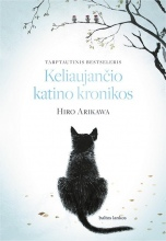 Arikawa_katino_kronikos