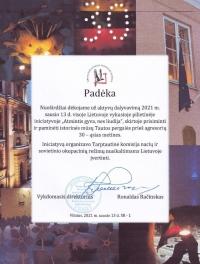 Padeka_01-13d-page-001-1-1
