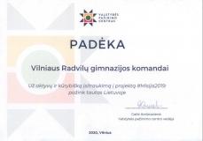 """Projekte-Misija-2019-Pažink-tautas-Lietuvoje""""-esame-tarp-nugalėtojų3-1"""